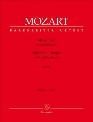 Mozart, WA: Mass in C (K.317) (Coronation Mass) (Urtext)