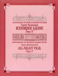 Rachmaninov: Vespers (All Night Vigil) op. 37