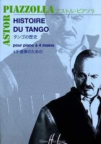 Piazzolla, Astor: Histoire du tango (piano duet)