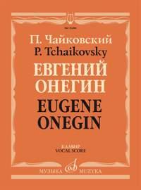 Eugene Onegin (vocal score)