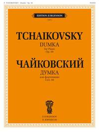 Tchaikovsky: Dumka Op.59 for piano