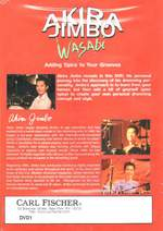 Akira Jimbo: Akira Jimbo: Wasabi - Adding Spice To Your Grooves Product Image