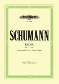 Schumann, R: Complete Songs Vol.1: 77 Songs