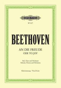 Beethoven: Ode To Joy from 9th Symphony