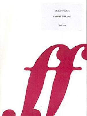 Hindson, Matthew: Velvet Dreams (vocal score)