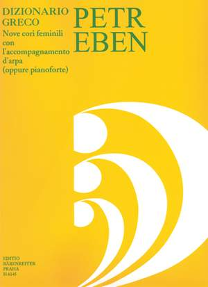 Eben, P: Greek Dictionary (G)
