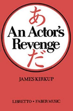Minoru Miki: An Actor's Revenge