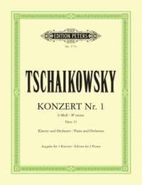 Tchaikovsky: Concerto No.1 in B flat minor Op.23