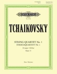 Tchaikovsky: String Quartet No.1 in D Op.11