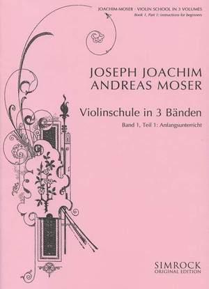Violin School Band 1