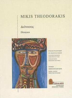 Theodorakis, M: Dionysos Product Image