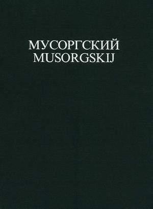 Moussorgsky, M: Boris Godunov Teil 1