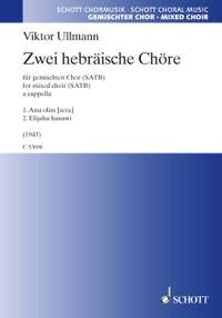 Ullmann, V: Two Hebrew pieces for choir