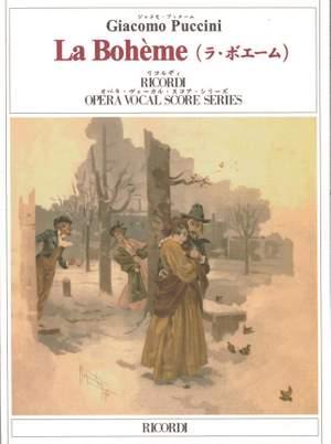 Puccini G: La Boheme Testo Italiano Giapponese