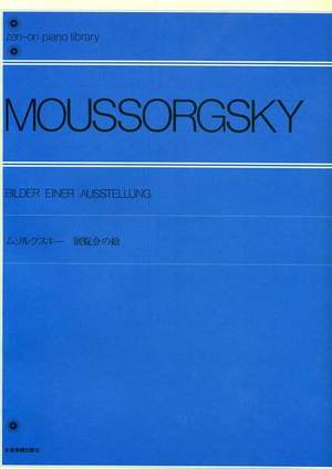 Moussorgsky, M: Pictures at an Exhibition Product Image
