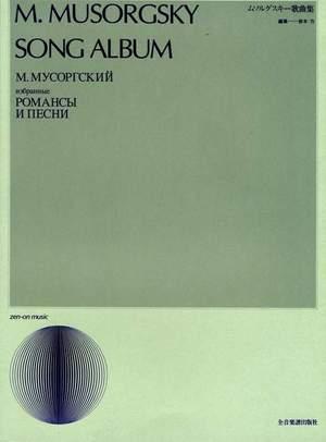Moussorgsky, M: Song Album