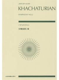 Khachaturian, A: Symphony No. 2