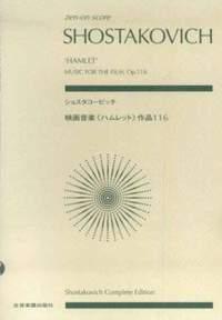 Shostakovich: Hamlet op. 116
