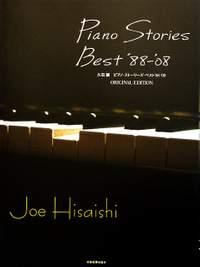 Hisaishi, J: Piano Stories