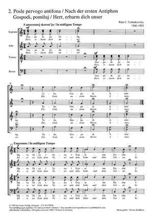 Tschaikowsky: Gospodi pomiluj (Herr, erbarm dich unser) (Op.41 no. 2; a-Moll)