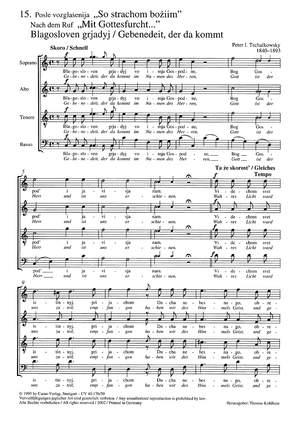 Tschaikowsky: Blagosloven grjadyj (Gebenedeit, der da kommt) (Op.41 no. 15; C-Dur)