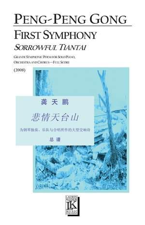 Peng-Peng Gong: First Symphony: Sorrowful Tiantai