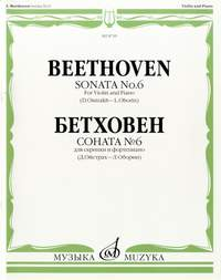 Beethoven, L v: Sonate für Violine und Klavier Nr. 6 A-Dur op. 30/1