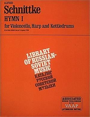 Alfred Schnittke: Hymnus I