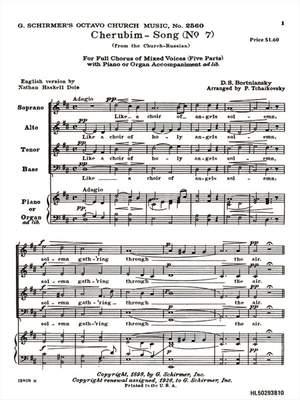 Dmitry Stepanovych Bortniansky: Cherubim Song No7