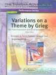 Sandy Feldstein_Larry Clark: Variations On A Theme By Grieg