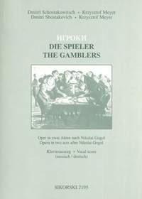 Dimitri Shostakovich_Krzysztof Meyer: Die Spieler