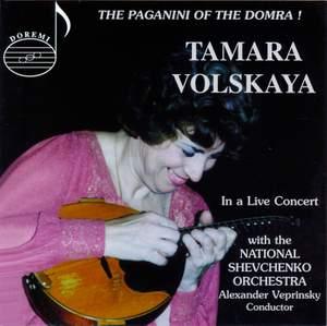 Tamara Volskaya