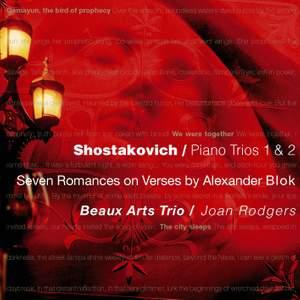 Shostakovich: Piano Trios