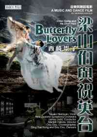 Chen Gang: Violin concerto No. 1 'Butterfly lovers'
