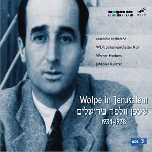 Wolpe in Jerusalem (1933-1938)