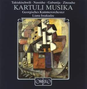 Kartuli Musika Product Image