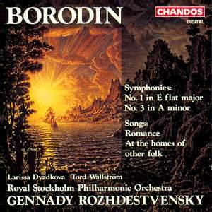 Borodin: Symphonies Nos. 1 & 3, Romance, U lyudey-to v domu