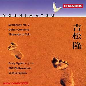 Yoshimatsu: Symphony No. 2 - At terra, etc. Product Image