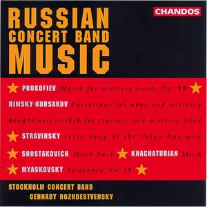 Russian Concert Band Music