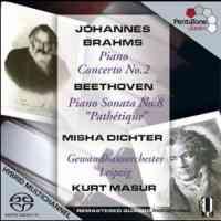 Brahms: Piano Concerto No. 2 & Beethoven: Piano Sonata No. 8