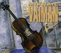 Mikhail Vaiman Box