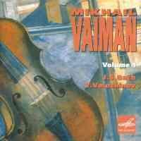 Mikhail Vaiman, Vol. 1