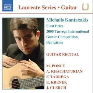 Guitar Recital: Michalis Kontaxakis Product Image