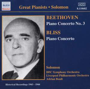 Great Pianists - Solomon Product Image