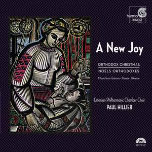 A New Joy