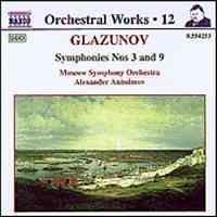 Glazunov - Orchestral Works Volume 12
