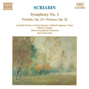 Scriabin: Symphony No. 1 in E major, Op. 26, etc.