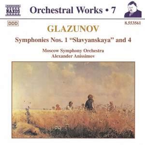Glazunov - Orchestral Works Volume 7