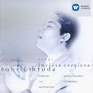 Daniil Shtoda: Song Recital