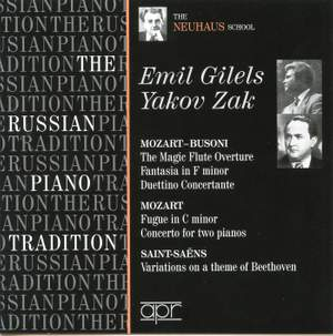 Music for Two Pianos - Emil Gilels & Yakov Zak Product Image